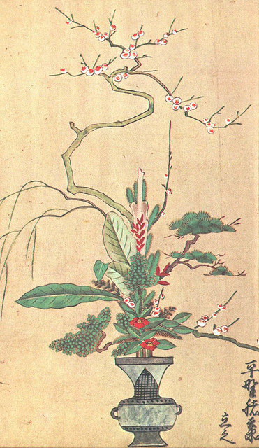 Drawing of a rikka flower arrangement in a printed book, c.1700 by Hirozumi Sumiyoshi. From wikipedia.org